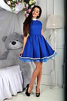 Платье женское пышное №094 синее