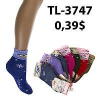 Детские носочки 16-22, 26-30, 32-38 «Happy» Бамбук