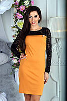 Платье женское №095 желтое