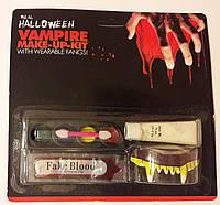 Грим вампира + зубы
