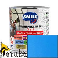 Грунт-эмаль Smile 3 в 1 антикоррозионная Голубая гладкая 0,8кг