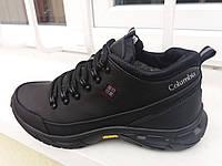 Мужская зимняя обувь columbia спортиная