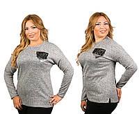 Кофта женская большой размер ангора с ворсом 190 светло серая СП