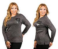 Кофта женская большой размер ангора с ворсом 190 темно серая СП