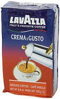 Кофе молотое Lavazza Crema e gusto250гр.