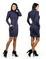 Платье женское воротник с отворотом ангора 130 темно синее СП