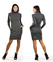 Платье женское воротник с отворотом ангора 130 графит СП