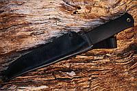 Нож нескладной 903 BQ (Grand Way)