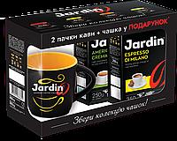 Набор молотого  кофе  Jardin Espresso di Milano 250г.  и Americano Crema» 250 г. с чашкой.