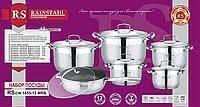 Набор посуды Rainstahl RS 1855-12 (12 предметов)