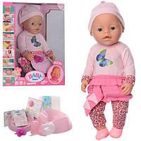 Кукла Пупс Baby Born (Беби Борн) BB 8020-449. 9 функций, 9 аксессуаров