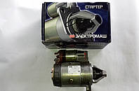 Стартер ВАЗ 2101-2107,2121,Нива Электромаш 263.3708
