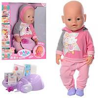 Лялька Пупс Baby Born (Беби Борн) BB 8020-456. 10 функцій, 9 аксесуарів