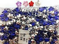 Камни пришивные цветок, диаметр 12мм, 144шт в упаковке, цвет василек
