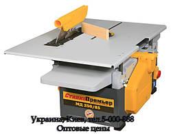 Станки МД 250\85 и МД 250/85-Р120 со склада в Киеве
