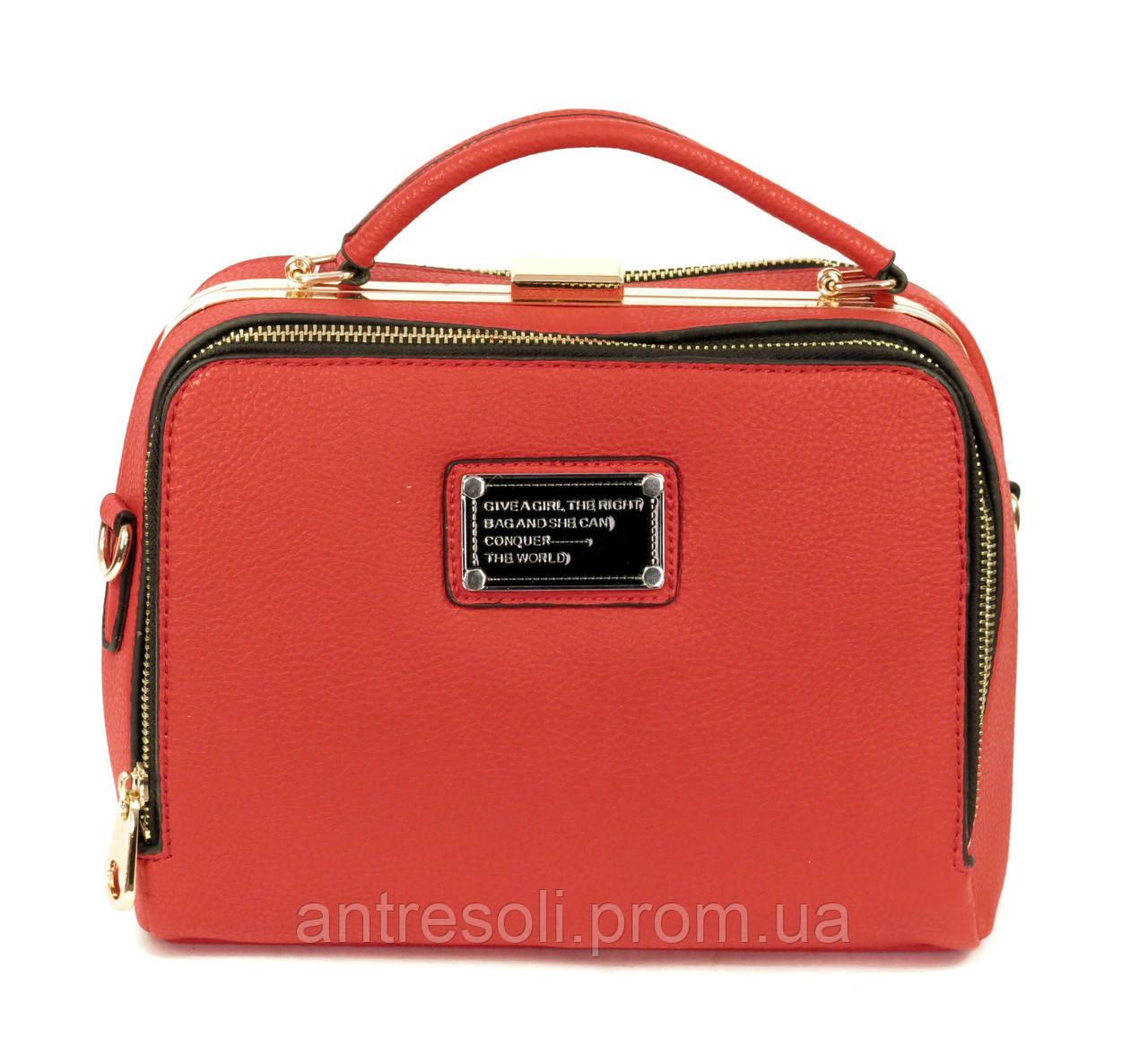 Компактная сумка саквояж красная через плечо
