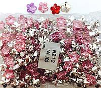 Камни пришивные цветок, диаметр 12мм, 144шт в упаковке, цвет розовый