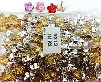 Камни пришивные цветок, диаметр 12мм, 144шт в упаковке, цвет светло-желтый
