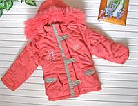 Куртка демисезонная 2 в 1