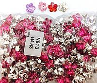 Камни пришивные цветок, диаметр 12мм, 144шт в упаковке, цвет малиновый