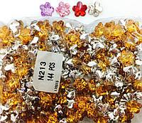 Камни пришивные цветок, диаметр 12мм, 144шт в упаковке, цвет желтый