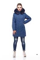 Синяя зимняя куртка на молнии, двойная защита от холода, зима 2018 , размеры 46-58