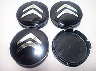 Колпачки в диски CITROEN 55-59 мм черные