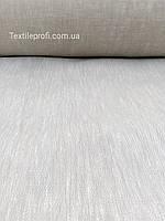 """Плотная Льняная ткань серо -бежевого цвета """"Сатин"""" (шир. 160 см)"""