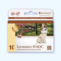 Брованол плюс таблетки для собак о глистов, блох, вшей и клещей