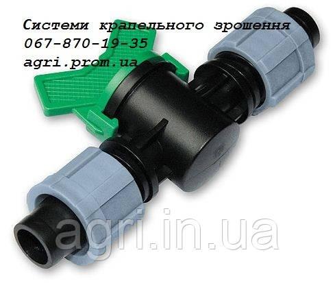 Кран для соединения капельной ленты c лентой