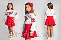 Яркая вышитая блуза для девочки с уникальным орнаментом, фото 2