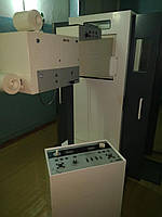 Аппарат рентгеновский флюорографический  Сериомета 5