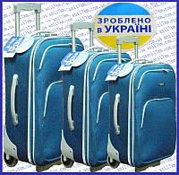 Комплект чемоданов 3-ка.на силиконовых колёсах MERCURY