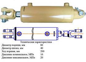 Гидроцилиндр ГЦ 80 для сеялок, борон и культиваторов