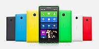 Бронированная защитная пленка для экрана Nokia X Dual Sim