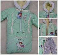 Зимний комбинезон- трансформер детский( конверт и куртка с штанами), рост 74, 76, 80 см.