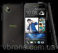 Бронированная защитная пленка на весь корпус HTC Desire 709d CDMA+GSM