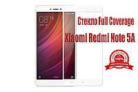 Защитное стекло Xiaomi Redmi Note 5A/5A Pro  white 3D стекло на весь экран