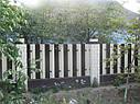 Металлический штакетный забор (евроштакетник), фото 4