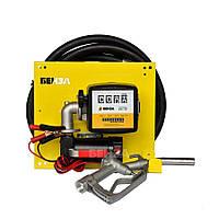Мини АЗС для перекачки топлива Бенза БП12/40 л/мин