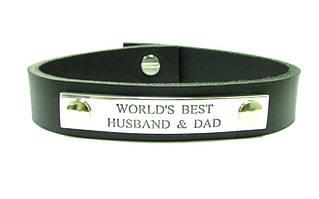 WOLD'S BEST HUSBAND & DAD Браслет з гравіюванням. З вашим написом.