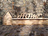 Вішалка з натурального дерева ''Home 6'' (Вешалка из натурального дерева ''Home 6'')