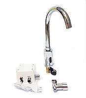 Сенсорный автоматический смеситель для кухни Smarty