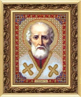 Набор для вышивки бисером Б-1001 Икона святителя Николая Чудотворца