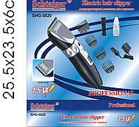 Аккамуляторный набор для стрижки Schtaiger 5820-SHG