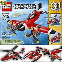 LEGO оригинал 3 в 1 самолет - вертолет - катамаран  Creator Propeller Plane 31047