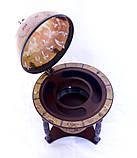 Глобус бар 33006 N 4 ніжки настільний 36см-Зодіак, фото 2