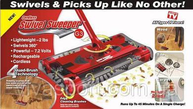 Электровеник Swivel Sweeper G3 (Свивел Свипер Ж3)