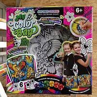 Набор для творчества Сумка-Расскраска My color bag