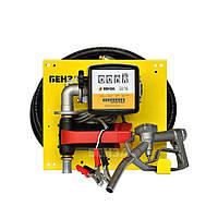 Мини АЗС для перекачки топлива Бенза БП 12/24-60 л/мин